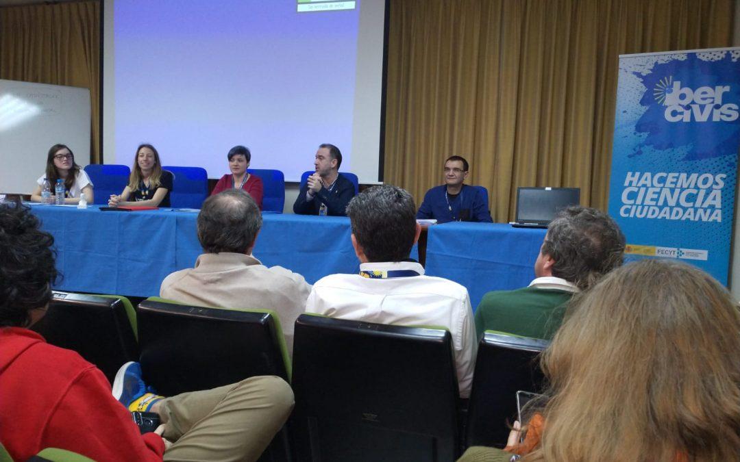 Celebrado el physicathon universitario de la ciudad de Zaragoza